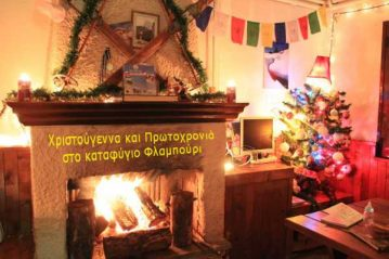 flabouri-events-flabouri-events-2014_12_31-christmas_new_year-000