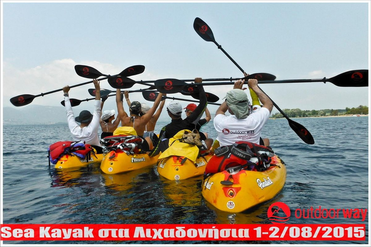 flabouri-events-2015_08_01_sea_kayak-004